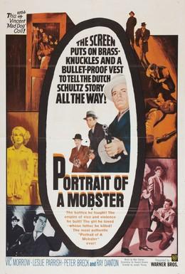 Постер фильма Портрет гангстера (1961)
