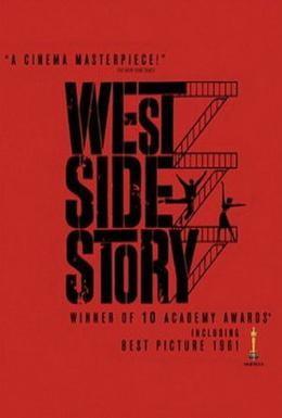 Постер фильма Вестсайдская история (1961)