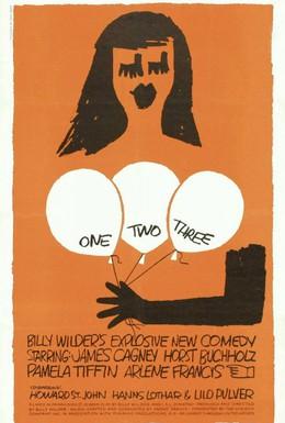 Постер фильма Один, два, три (1961)
