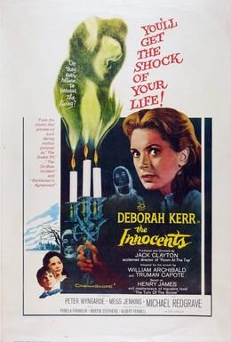 Постер фильма Невинные (1961)