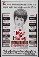 Вкус меда (1961)