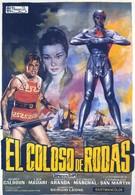 Колосс Родосский (1961)