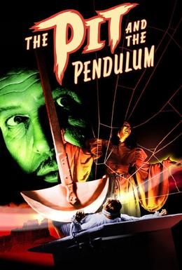 Постер фильма Колодец и маятник (1961)