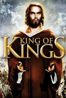 Постер фильма Царь царей (1961)