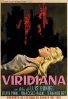 Виридиана (1961)