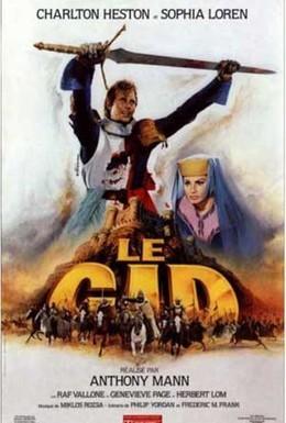 Постер фильма Эль Сид (1961)