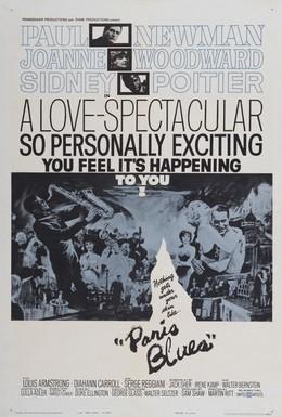 Постер фильма Парижский блюз (1961)