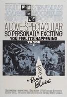 Парижский блюз (1961)