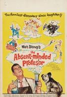 Отмороженный профессор (1961)