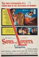 Сыновья и любовники (1960)