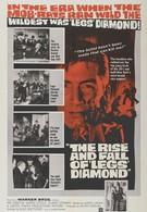 Рассвет и закат Легза Даймонда (1960)