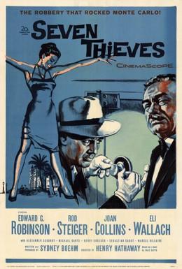 Постер фильма Семь воров (1960)