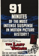Последнее путешествие (1960)