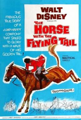 Постер фильма Лошадь с летучим хвостом (1960)
