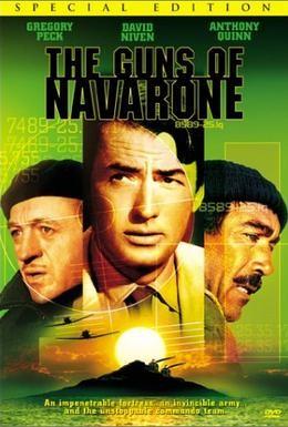Постер фильма Пушки острова Наварон (1961)