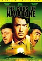Пушки острова Наварон (1961)