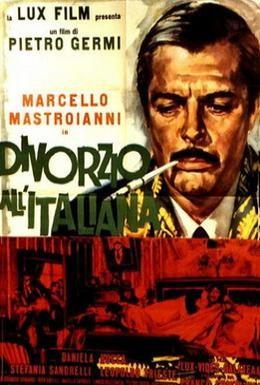Постер фильма Развод по-итальянски (1961)
