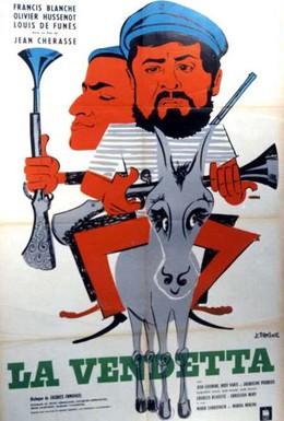 Постер фильма Вендетта (1962)