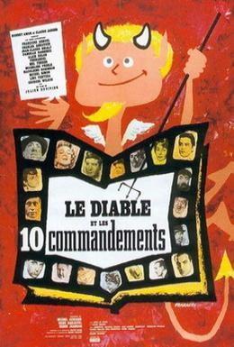 Постер фильма Дьявол и десять заповедей (1962)