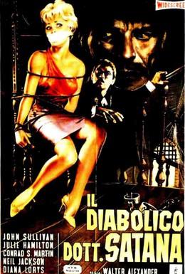 Постер фильма Ужасный доктор Орлоф (1962)