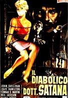 Ужасный доктор Орлоф (1962)