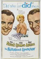 Тридцать три несчастья (1962)