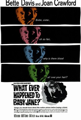 Постер фильма Что случилось с Бэби Джейн? (1962)