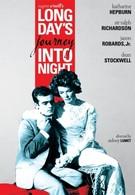 Долгий день уходит в ночь (1962)