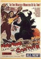 Кинг Конг против Годзиллы (1962)