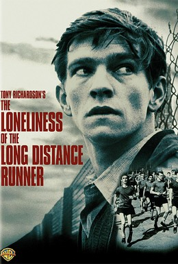 Постер фильма Одиночество бегуна на длинную дистанцию (1962)