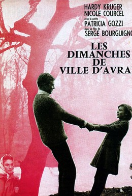 Постер фильма Воскресенья в Виль-д'Эвре (1962)