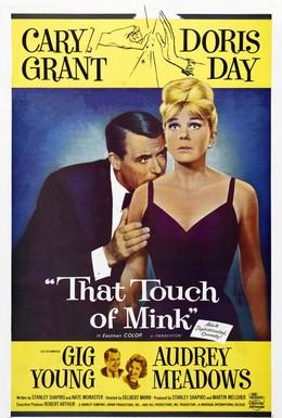 Постер фильма Этот мех норки (1962)