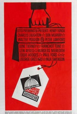 Постер фильма Совет и согласие (1962)