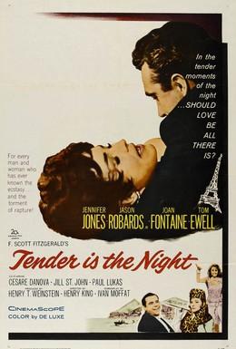 Постер фильма Ночь нежна (1962)