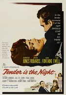 Ночь нежна (1962)