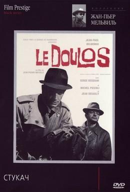 Постер фильма Стукач (1962)