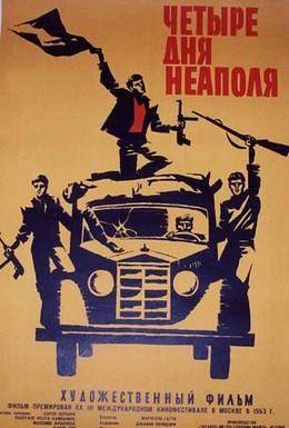 Постер фильма Четыре дня Неаполя (1962)