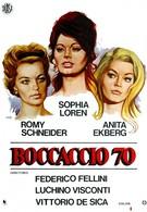 Боккаччо 70 (1962)