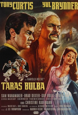 Постер фильма Тарас Бульба (1962)