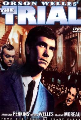 Постер фильма Процесс (1962)