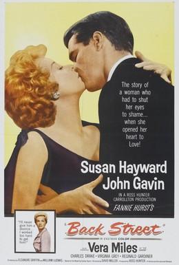 Постер фильма Переулок (1961)