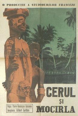 Постер фильма Небо и грязь (1961)