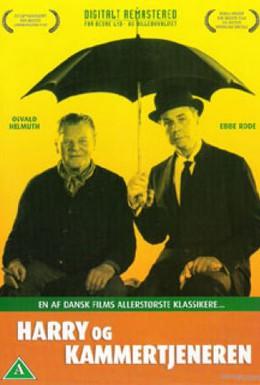 Постер фильма Гарри и дворецкий (1961)