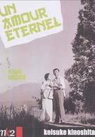 Бессмертная любовь (1961)