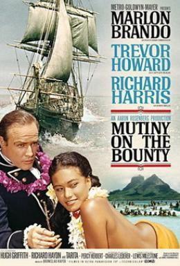 Постер фильма Мятеж на Баунти (1962)