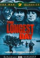 Самый длинный день (1962)