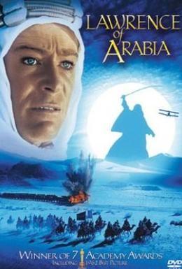 Постер фильма Лоуренс Аравийский (1962)