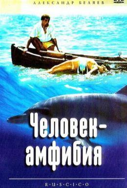 Постер фильма Человек-амфибия (1961)