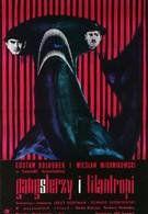 Гангстеры и филантропы (1963)