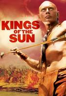 Короли Солнца (1963)
